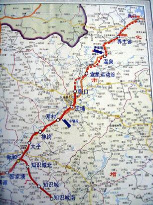 广州地铁14号线2012或开建 沿线受益楼盘5500起图片