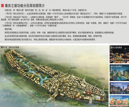 空港新城规划图-南京浦口新城规划图片大全 万科再度进军江北 浦口新