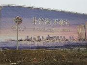 绿地太湖城