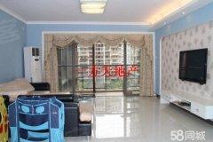前海依云伴山 3室2厅92平米 精装修 押二付一