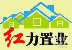 惠民小区,家具,电视,热水器,拎包入住,出行方便。