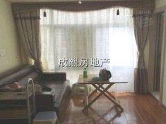 市中心带家具精装修1室1厅房拎包入住