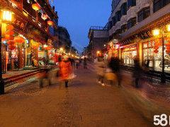 北京超繁华旅游商业街鼓楼东大街主街旺铺出租