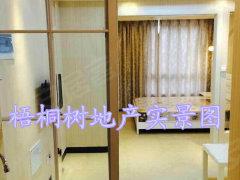 《梧桐树房产》香榭丽舍新装修婚房首次出租
