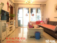 东圃广场 温馨2室 住家装修 超值价 仅租3300元