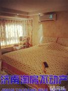 历山东路 豪装超大两居室超低价超奢华的享受 期待你的来电!!