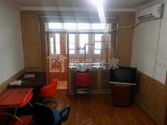 六里桥 太平桥莲花池南里一居室 首次出租 精装修 紧邻地铁