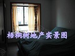 世纪天成精装3室2厅2卫出租