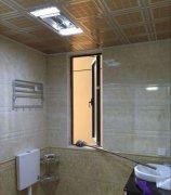 中海国际社区精装房两房出租