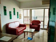 米兰寓所 2室1厅 精装修带大阳台 家私电器齐全 拎包入住
