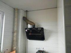 电梯房  包暖包物业  二十九中陪读房