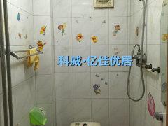 水清沟中心医院套二家居基本齐全房屋干净整洁可拎包入住房东急租