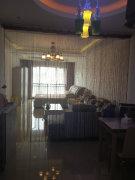 万宏国际1室1厅58平豪装全套居住首选2200元/月超值