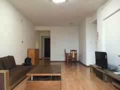 中海国际社区橙郡2室1厅仅租1900元/月 中装全配3个空调