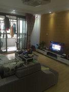 房主急租 威尼斯水城一线江景 小区环境优美 居家舒适