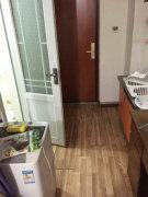 诚基中心精装一室一厅公寓 全新欧式装修 设施齐全 拎包入住