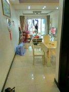 孝南亚飞广场2室2厅110平米拎包即可入住!