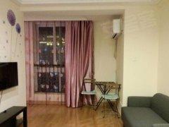 整租,华洋花园,1室1厅1卫,45平米