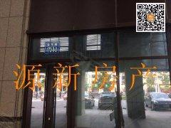 开发区时代广场国美电器隔壁门市  1200平 共三层