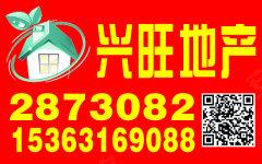 方兴翠苑,2房1厅,85平方,有家私家电,1900元/月