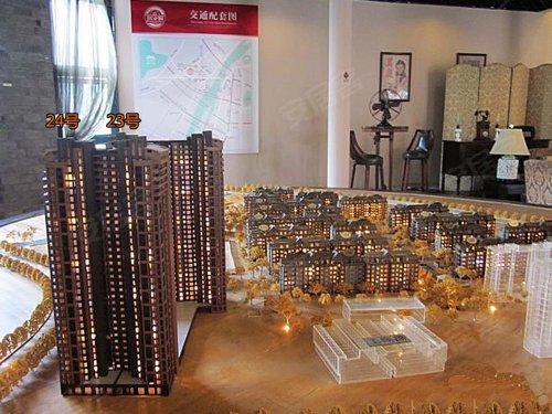新蒂黑板报底字-【加推楼栋24号楼】   万江共和新城此次加推的24号楼位于三期红公馆