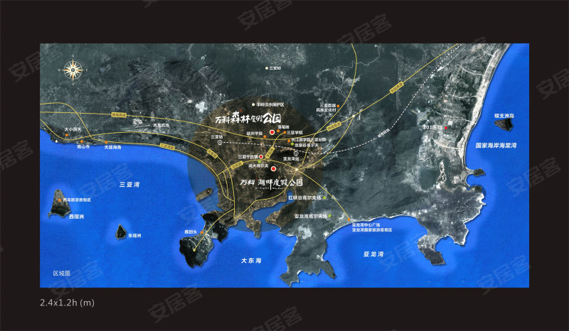 三亚万科森林度假公园 交通图 64 三亚58安居客