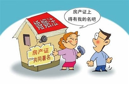 夫妻贷款买房需要什么手续-没有结婚买房子可以写两个人名不